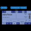 Rievtech PR-18DC-DA-RT PLC(relés és tranzisztoros kimenet)